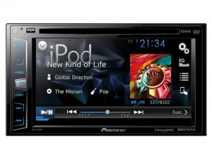 Pioneer AVH-1700S Bypass Radio Parking Brake Break Override